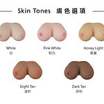 Doll House 168 - skin colors (12/2018)