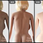 JY Doll skin tones as of 06/2018