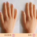 SM Doll finger nails