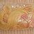 Unboxing WM Dolls 100 Mk2 (100 cm) - Perücke mit blonden Haaren